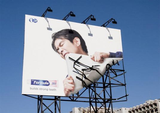 interactive-outdoor-advertising